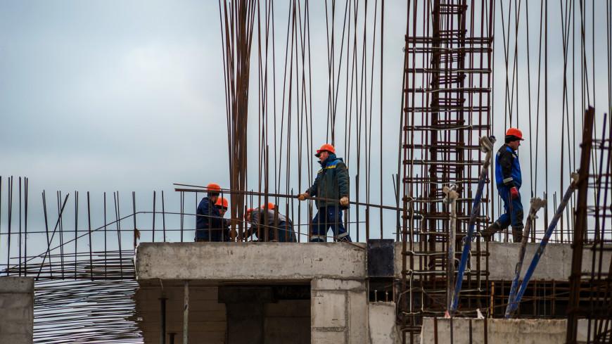 Бюджетным стройкам Москвы не хватает 20 тысяч строителей