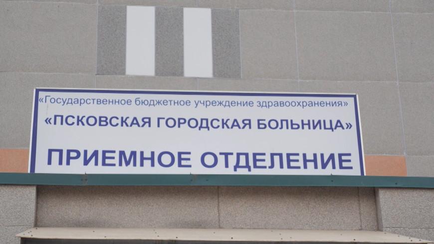 Герои дня: в Пскове две медсестры спасли из огня 34 пациентов