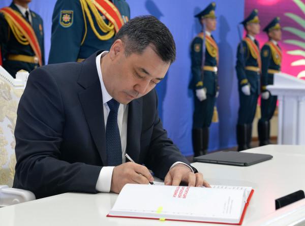 Основной закон: президент Кыргызстана подписал новую Конституцию
