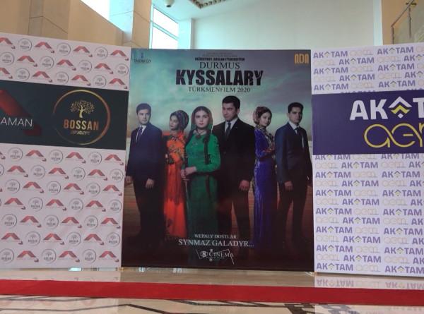 «Ашхабадская весна»: в столице Туркменистана стартовал показ национальных кинолент
