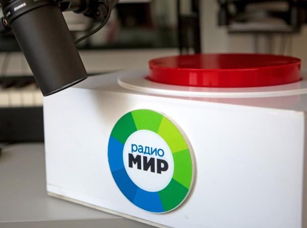 Радиостанция «МИР» начала вещание в Екатеринбурге на частоте 97,9 FM