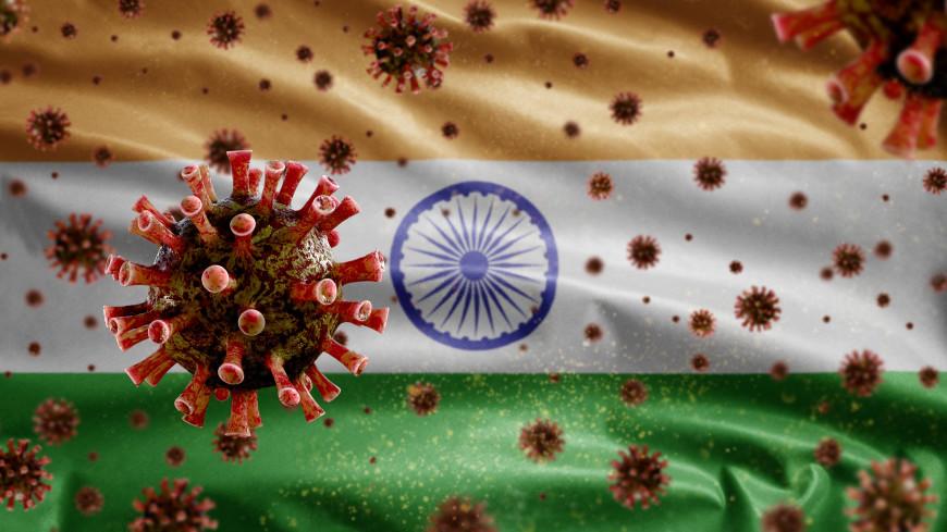 ВОЗ увеличила степень опасности «индийского» штамма коронавируса до глобального