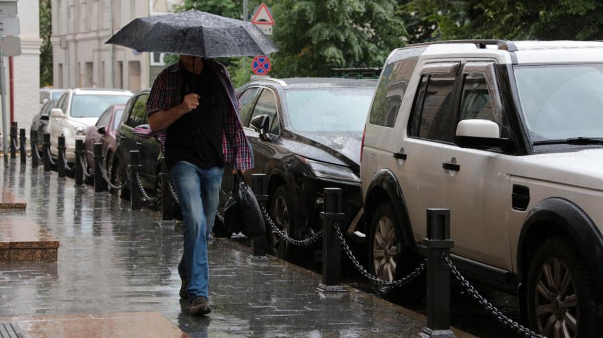 Московские дожди,дождь, ливень, лужа, зонт, гроза, погода, зонт, люди,