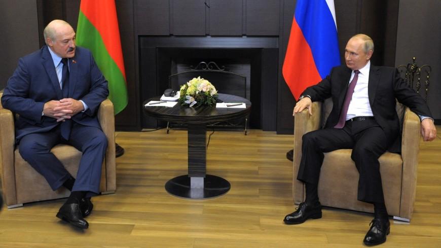 Путин и Лукашенко продолжили общение в Сочи