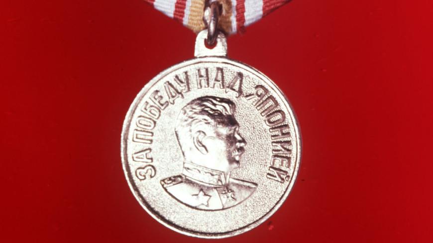 Ветеран на Камчатке получила медаль, которой была награждена в 1945 году
