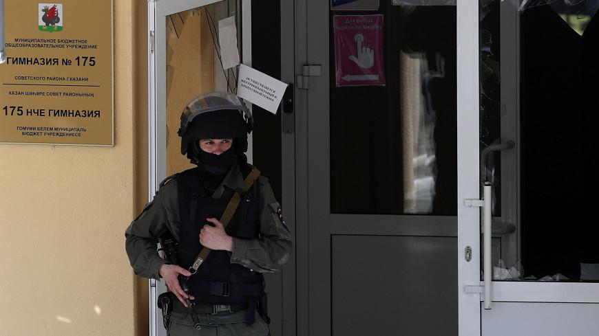 Росгвардия: Напавший на школу в Казани владел оружием законно