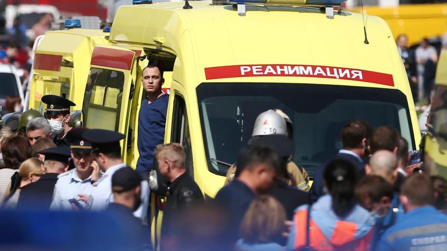 Минпросвещения опубликовало список из 21 пострадавшего при стрельбе в школе в Казани