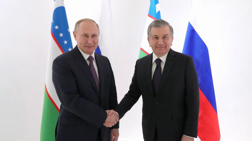 Путин и Мирзиеев обсудили вопросы борьбы с коронавирусом