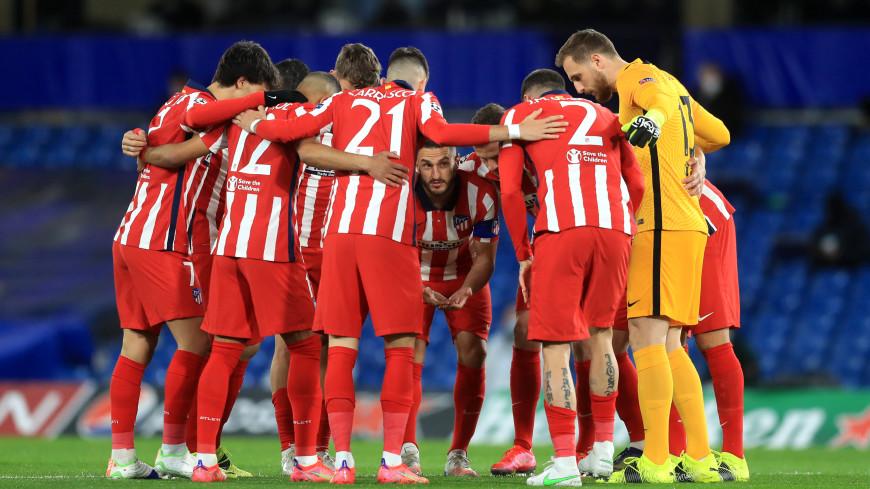 Мадридский «Атлетико» стал чемпионом Испании по футболу