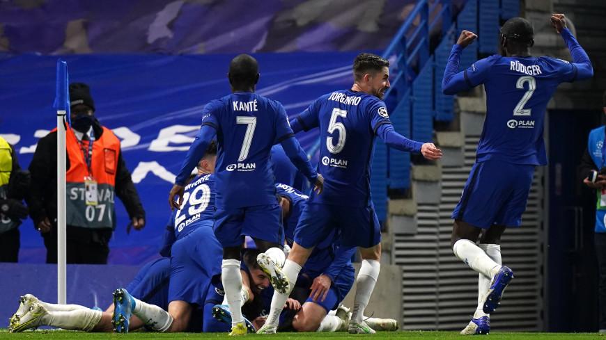 «Челси» победил «Реал» и вышел в финал Лиги чемпионов