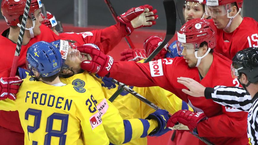 Сборная России по хоккею вышла в плей-офф Чемпионата мира