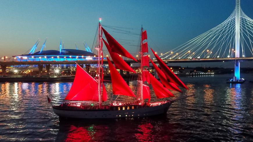 Выпускники смогут посетить фестиваль «Алые паруса» без сопровождающих
