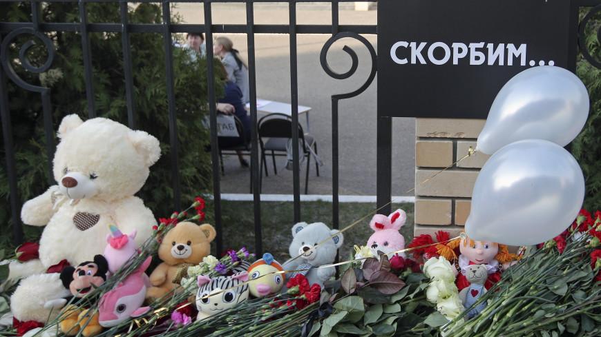 Цветы, свечи, игрушки: российские города скорбят вместе с Казанью
