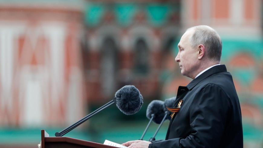 Путин объявил минуту молчания в память о погибших в Великую Отечественную войну