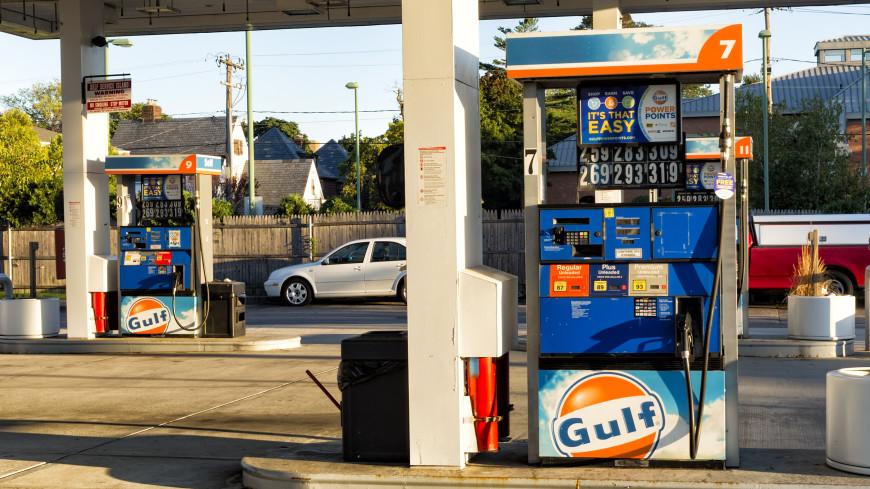 Топливный кризис: из-за нехватки бензина несколько штатов США ввели режим ЧС