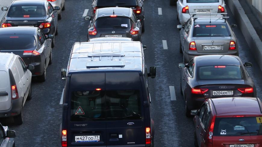 Проливной дождь стал причиной пробок в 9 баллов в Москве
