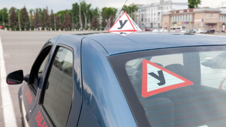 Автошколы России выступили против дополнительных проверок со стороны ГИБДД