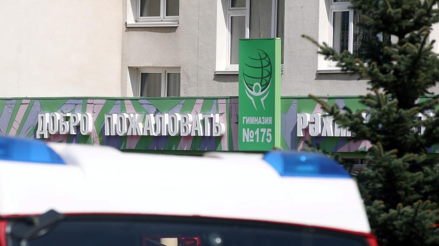 Прокуратура проверит законность выдачи лицензии на оружие устроившему стрельбу в школе Казани