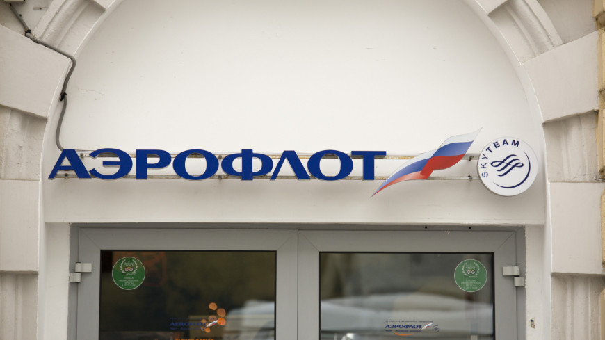 «Аэрофлот» сообщил о задержке рейсов из-за глобального технического сбоя