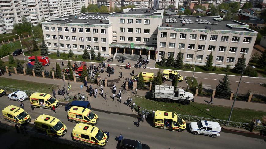 Стрельба в школе Казани. Хронология событий