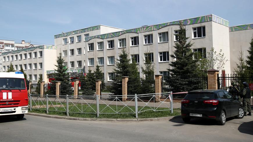 Девять человек погибли при стрельбе в школе в Казани