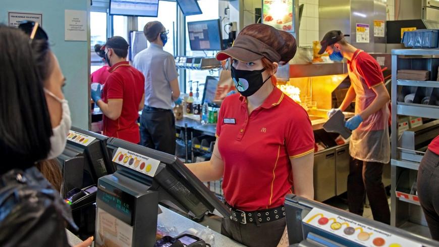 Роспотребнадзор нашел нарушения в 33 московских ресторанах «Макдоналдс»