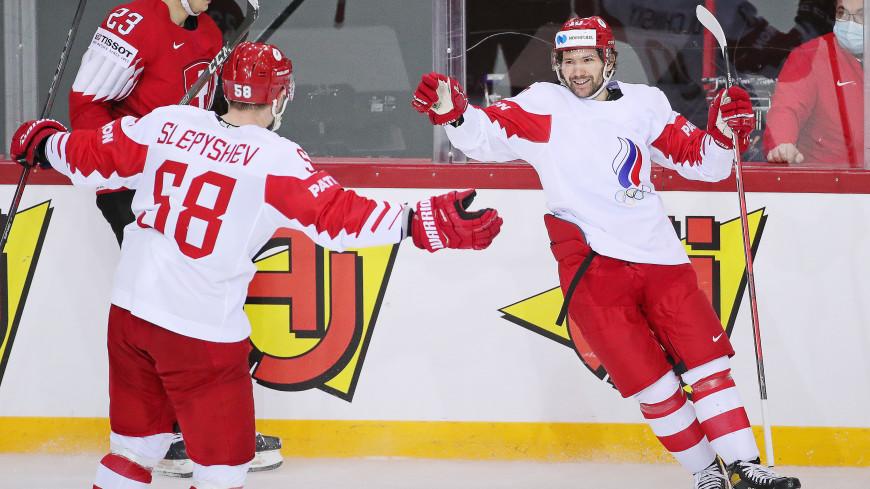 Сборная России победила Швейцарию на ЧМ по хоккею