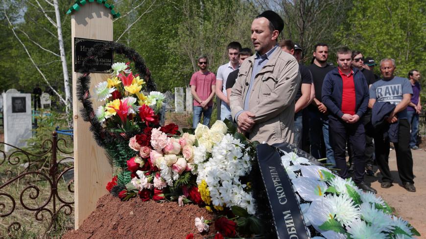 День скорби: в Татарстане простились с погибшими в нападении на казанскую гимназию
