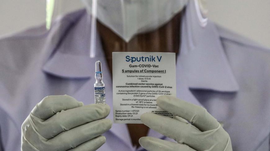 «Спутник V» зарегистрирован в Эквадоре
