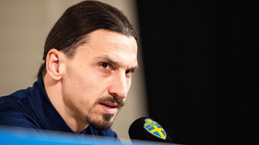 Златан Ибрагимович пропустит Евро-2020 из-за травмы