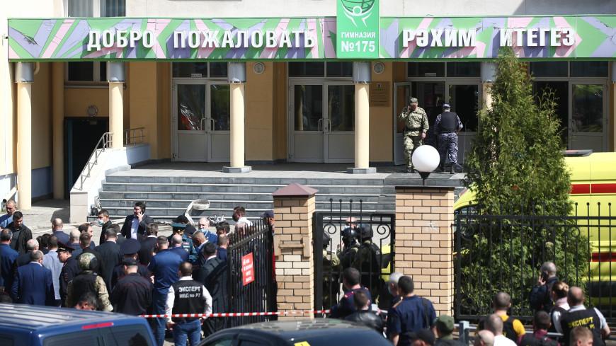 Песков: Действия учителей в школе в Казани заслуживают восхищения