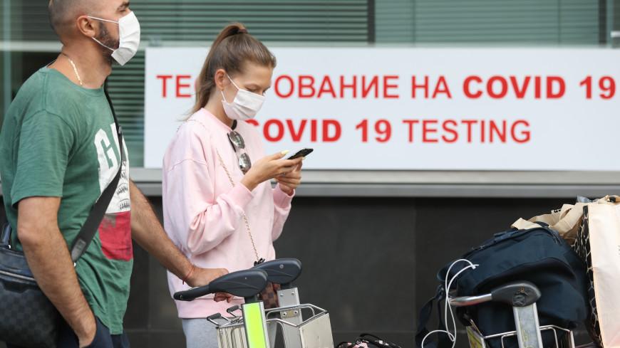 Голикова: Привитые от COVID-19 россияне должны делать ПЦР-тест по возвращению из-за границы