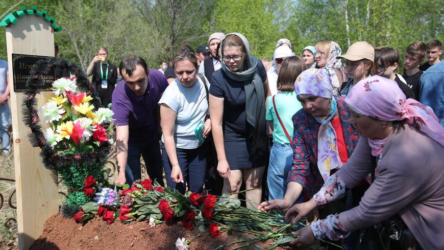 Погибших при нападении на казанскую школу похоронили в Татарстане