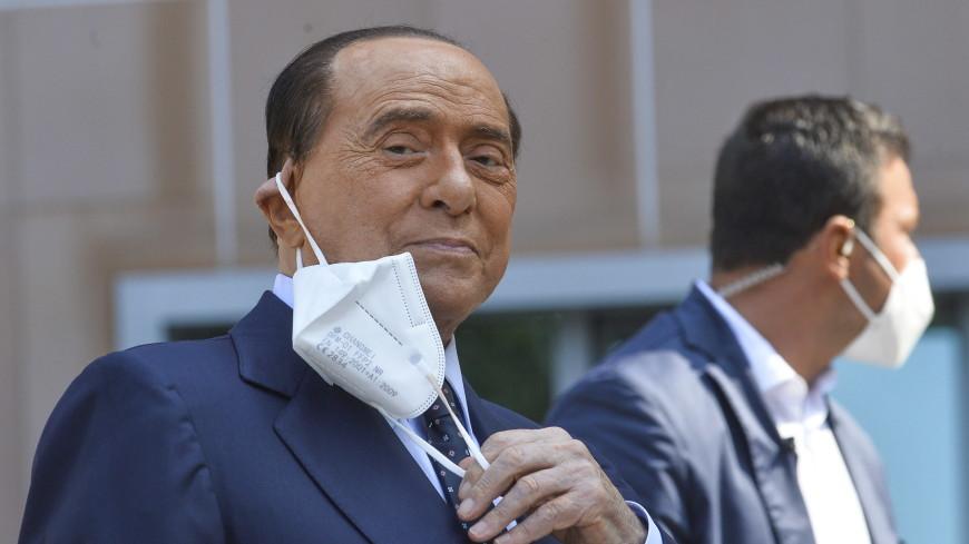 Сильвио Берлускони выписан из больницы Милана