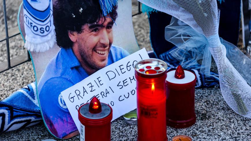 Обвиняемым по делу о смерти Марадоны закрыли выезд из Аргентины