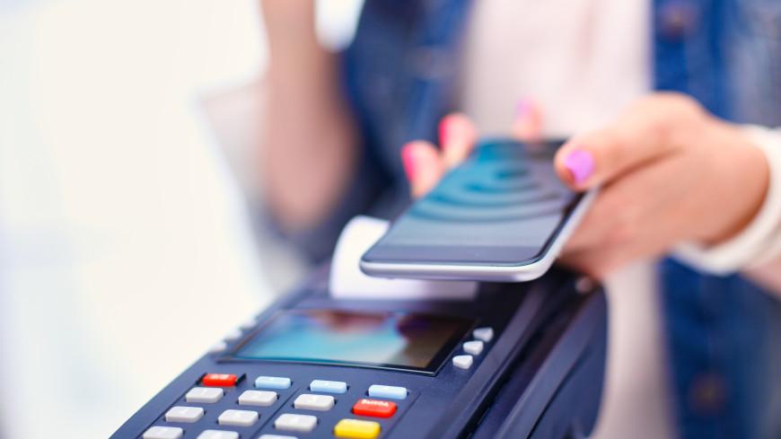 Эксперты предупредили об опасности бесконтактных платежей