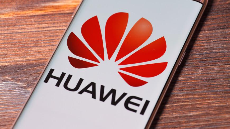 Китай пригрозил Швеции ответными мерами за запрет продукции Huawei
