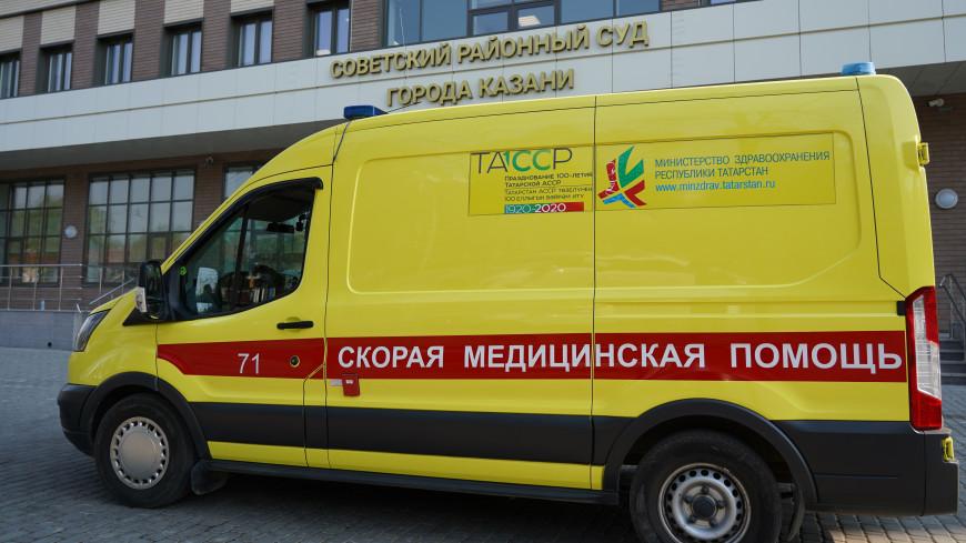 В СК рассказали о диагнозе убийцы школьников в Казани