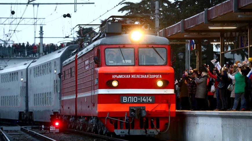 Первый поезд «Таврия» прибыл из Москвы в Феодосию