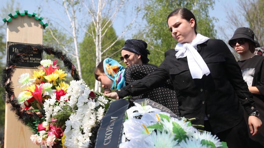 День скорби: в Татарстане прощаются с погибшими при нападении на школу