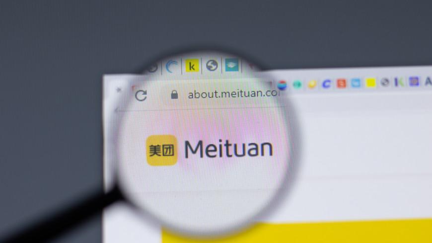 Древняя китайская поэма обвалила акции местного интернет-гиганта