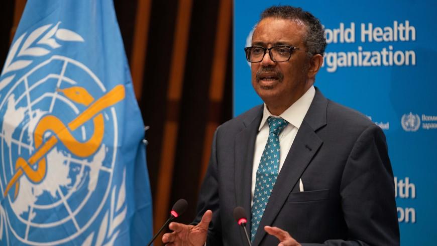 Глава ВОЗ заявил о выходе заболеваемости и смертности от COVID-19 на плато