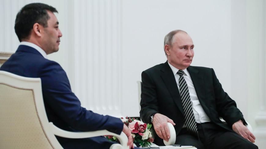 Путин: Россия приложит все усилия для урегулирования острых вопросов между Кыргызстаном и Таджикистаном
