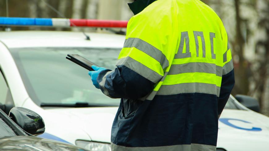 В Сочи лихач протаранил полицейскую машину