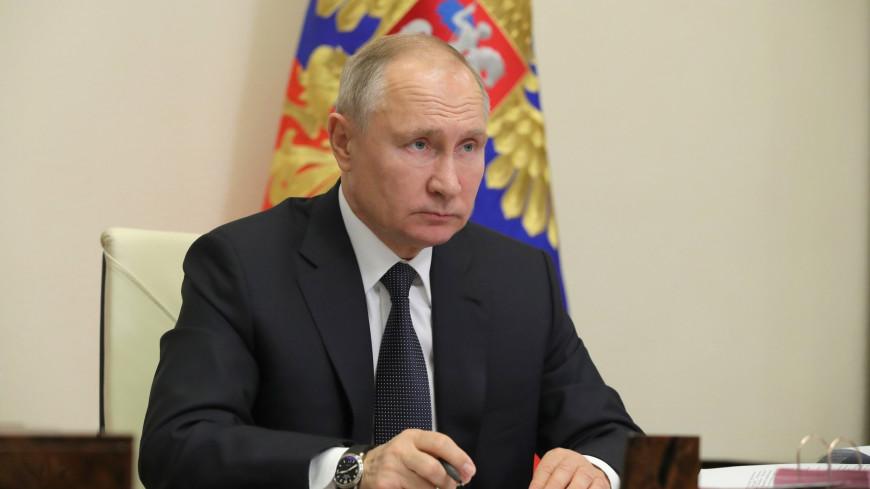Путин направил телеграмму участникам и гостям XXIX Международных образовательных чтений