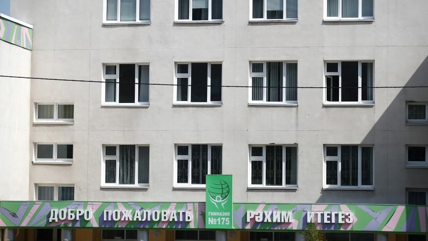 «Расстреливал поочередно по рядам»: стрельба в казанской гимназии глазами очевидцев