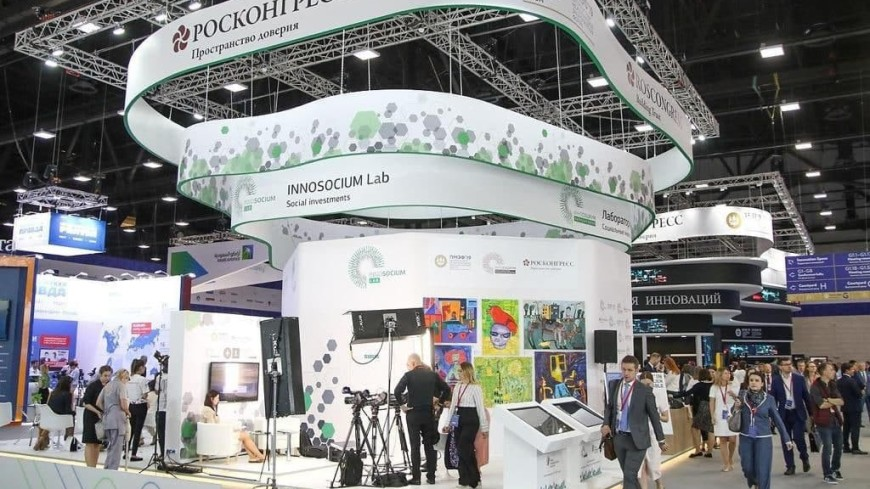 Социальная платформа Фонда Росконгресс опубликовала свою программу на ПМЭФ