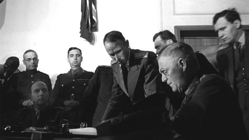 День, когда Третий рейх сдался: как происходило подписание Акта о безоговорочной капитуляции Германии .