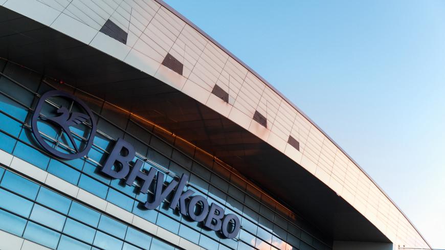 Метро в московском аэропорту «Внуково» появится в 2023 году