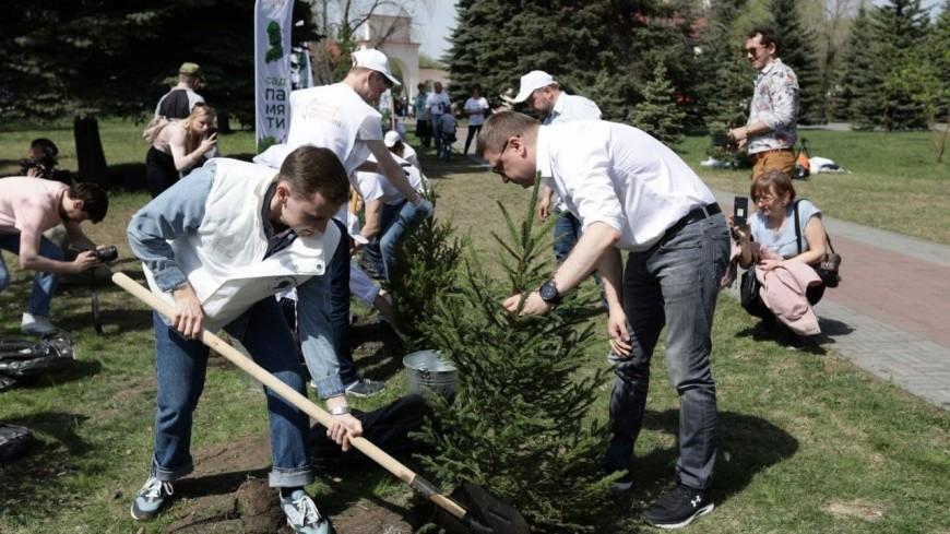 Надежный тыл: рабочие Челябинской области присоединились к акции «Сад памяти»